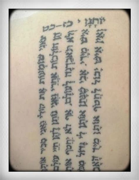 bible verse tattoo in hebrew hebrew bible verse tattoo design tattoos book 65 000