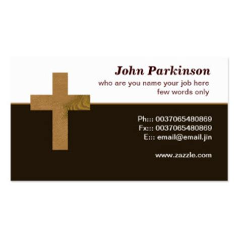 religious business cards templates zazzle