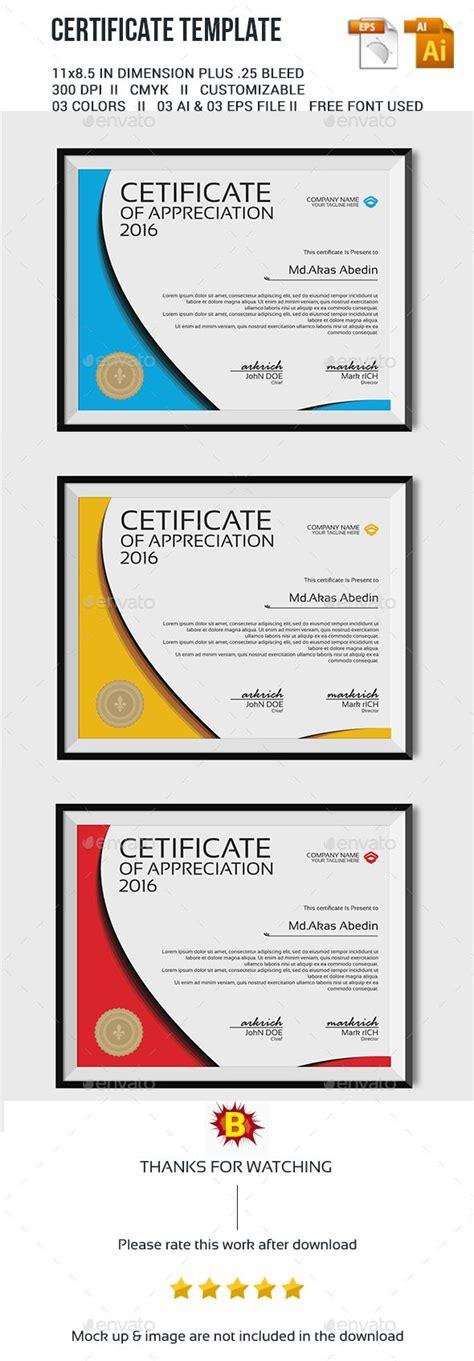 computer certificate template clipart best