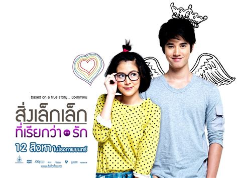 Film Thailand Little Thing Called Love | crazy little thing called love phoebe
