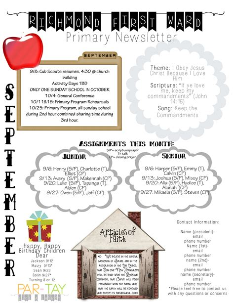 primary newsletter template party like a cherry