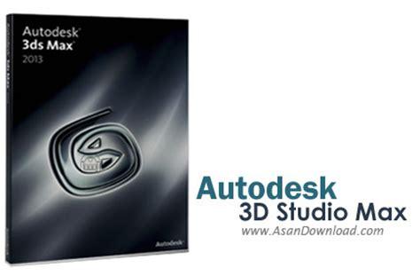 Paket Autodesk 3ds Max 2017 Sp3 X64 Plus V Plugin And Tutorial autodesk 3d studio max 2018 綷 綷 寘