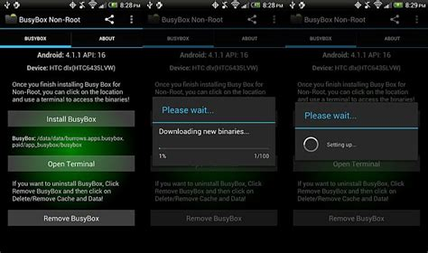 busybox 1 17 1 apk free busybox 53 apk for android specifications