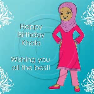 birthday cards for khala pin henna inspired details add an artistic flair to