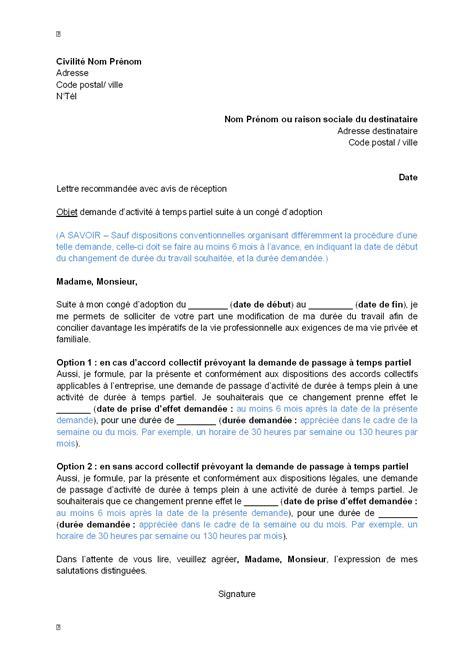 Exemple Lettre De Motivation Réinscription Lycée letter of application modele lettre reduction temps de