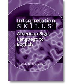 american sign language interpretation store aslinterpreting official site