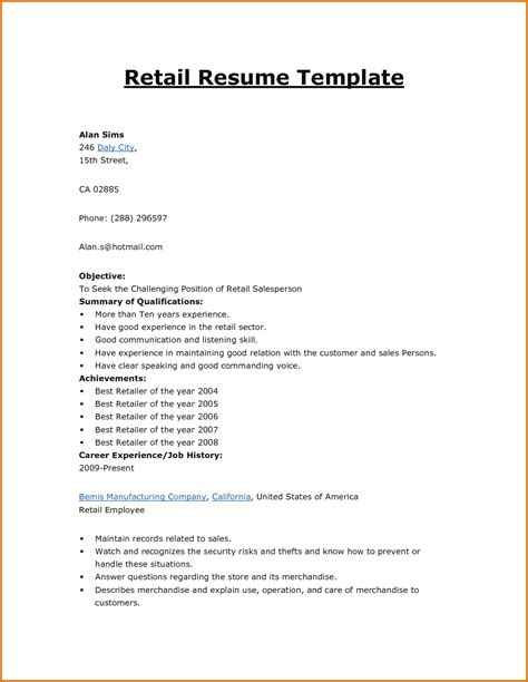 Basic Resume Exles For Retail Basic Cv Templates Retailreference Letters Words Reference Letters Words