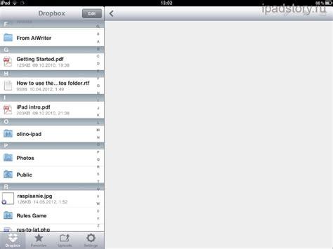 download mp3 from dropbox to ipad dropbox на ipad всё об ipad