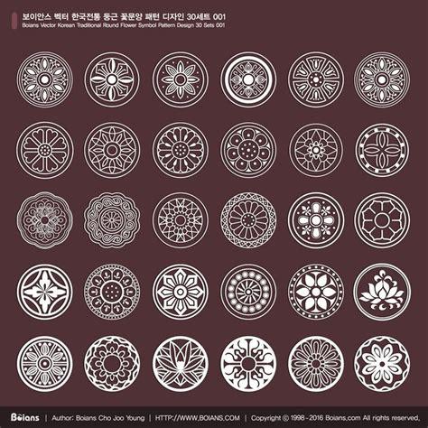 korea pattern ai 보이안스 벡터 한국전통 둥근 꽃문양 패턴 디자인 30세트 001 출시 new launched