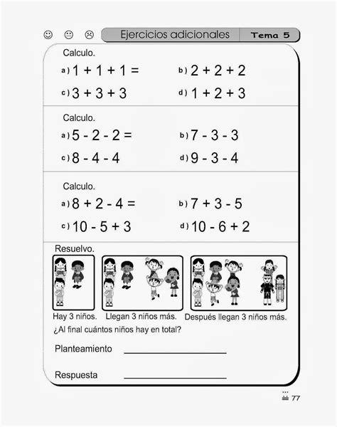 imagenes matematicas primer grado ejercicios de matematica para primer grado material para