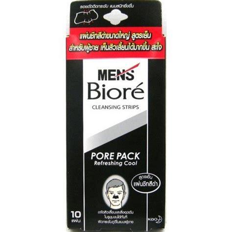 Biore Porepack Black 4 Psc biore mens black cleansing pore cleansing strips nose