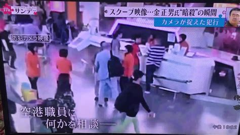 detik com news breaking news rekaman cctv detik detik serangan yang