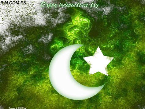 wallpaper design in pakistan 14 august pakistan wallpapers 2017 hd