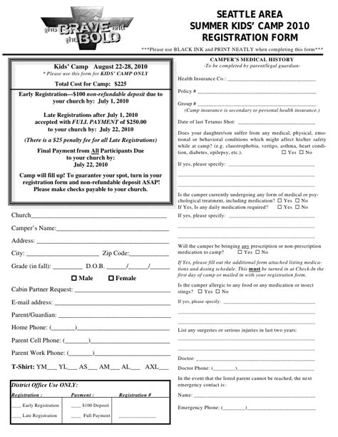 Kids C Registration Form Children S Church Registration Form Template