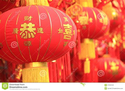 chinese red lantern stock photos image 37253123
