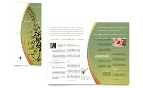 massage chiropractic tri fold brochure template design