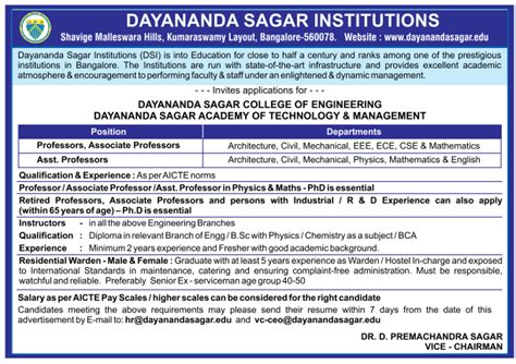 Mba Faculty Salary As Per Aicte Norms by Dayananda Sagar College Of Engineering Bangalore Wanted