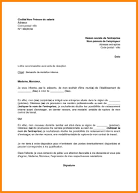 Demande De Mutation Lettre 4 Lettre De Motivation Poste Interne Exemple Lettres