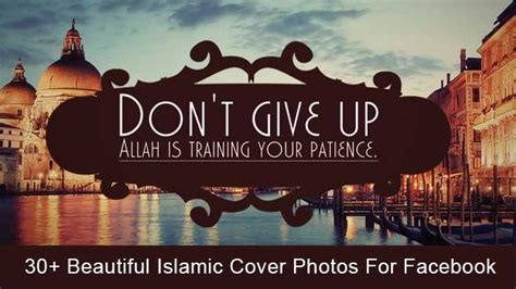 islamic cover   facebook  quotes
