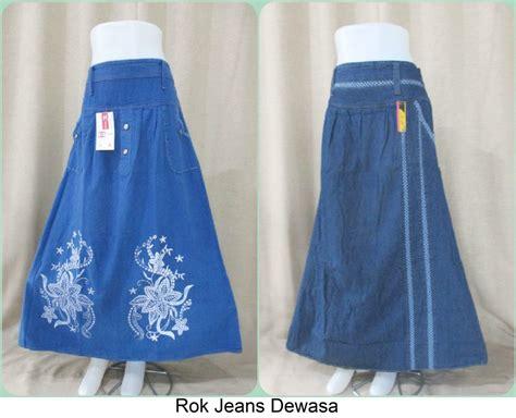 Baju Murah Wanita Grosir Rok Wanita Terbaru Termurah Rok sentra grosir rok dewasa terbaru branded murah 40ribu