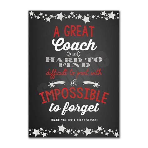 5 x 7 Coach Appreciation Thank You Card Printable Instant
