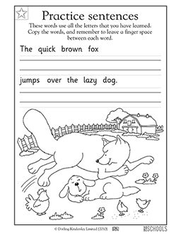 Book Report Worksheet For Kindergarteners by Free Printable Kindergarten Writing Worksheets Word Lists