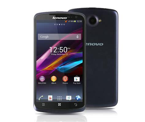 Lenovo S920 s920 xperia jfdesign