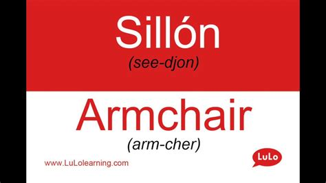 sillon in spanish c 243 mo se dice sill 243 n en ingl 233 s how to say armchair in