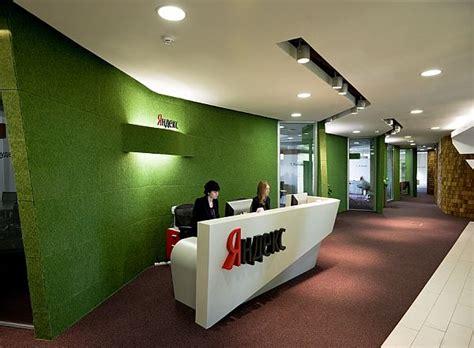 tech office design high tech office desk memes