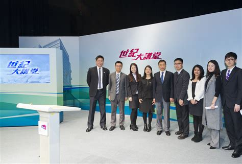 Mba Cityu by Sharp Forum Presents Tv Century Forum Mba Cityu