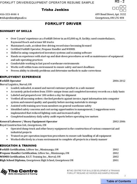 certified forklift operator resume free