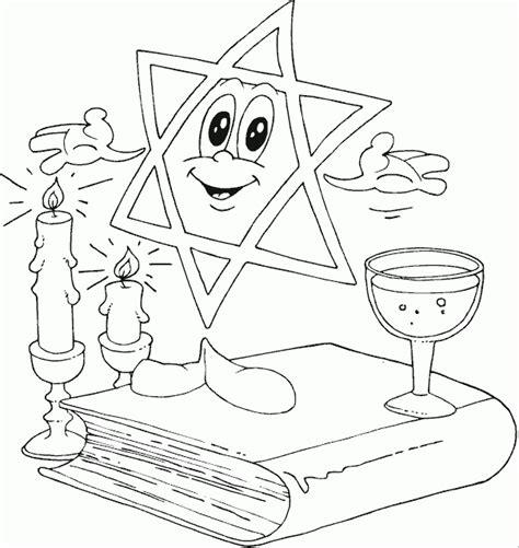 coloring page star of david star of david coloring page coloring com