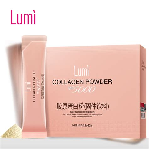 Total Image Collagen Drink collagen lumi 20 mp5000 nazya