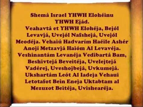 candelabro que significa shema significado ministero menorah c r youtube