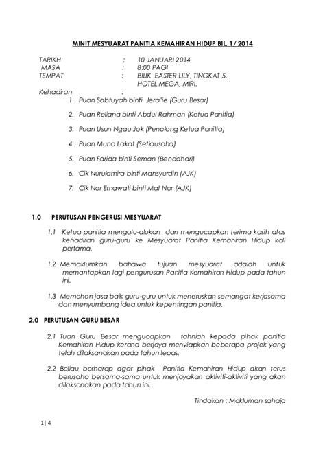 format laporan minit mesyuarat minit mesyuarat bengkel