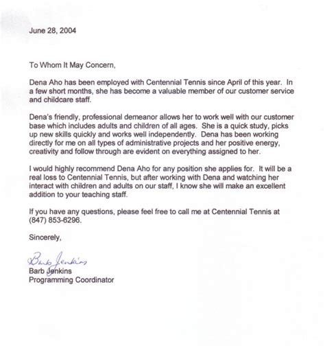 letter of recommendation from employer letter of recommendation previous employer