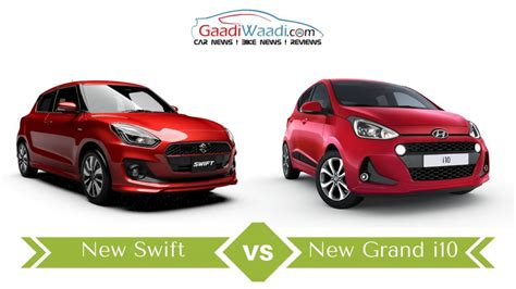 2016 vs 2017 grand grand i10 facelift vs 2017 maruti suzuki specs