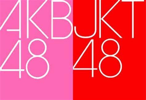 Membuat Logo Jkt48   tutorial membuat logo akb48 dan jkt48 adk48