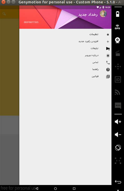 custom layout design android android use custom layout in navigationdrawer with