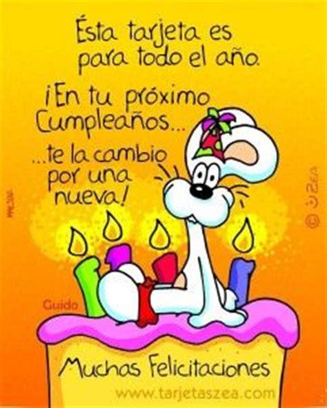 Imagenes Virtuales Bonitas | tarjetas gratis postales de feliz cumpleanos animadas