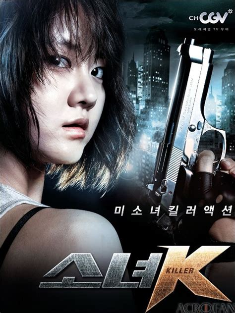 film action drama 1000 images about korean movies on pinterest joo jin