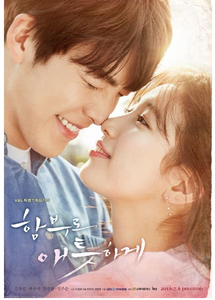 film korea sub indo streaming nonton uncontrollably fond episode 1 streaming drama korea