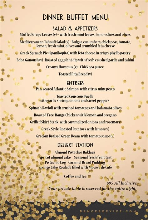 menu for new year 2016 new year s 2016 the celestial dances of vice