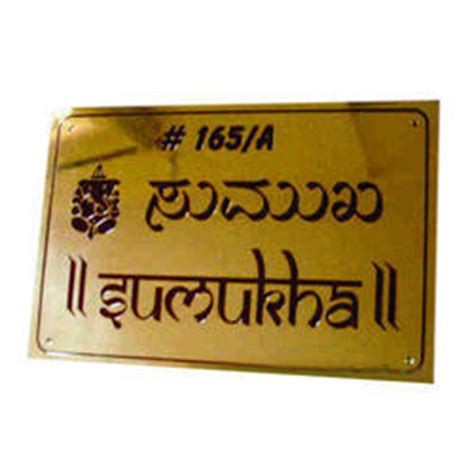 name plates suppliers manufacturers dealers in