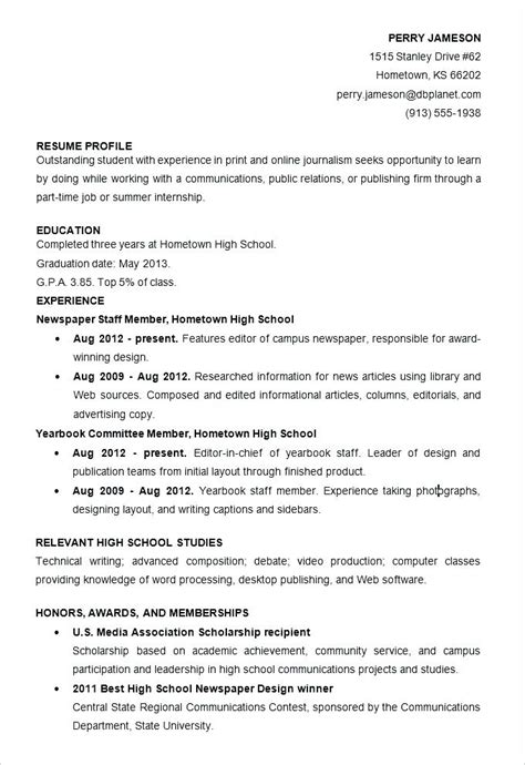 resume templates for no work experience with job template cv 16 year