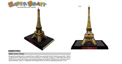 Papercraft Models For Beginners - 40 amazing papercraft templates for the inside you