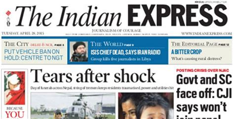 layout of indian express newspaper subscribe indianexpress