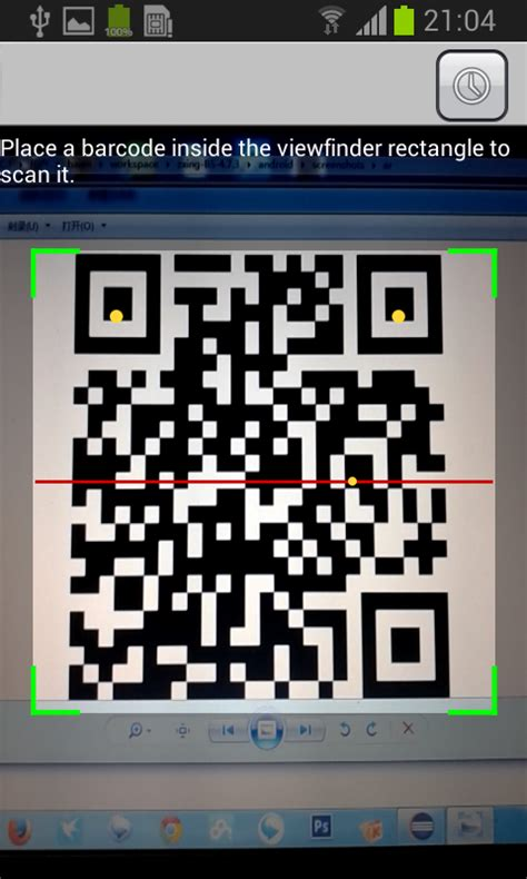 Play Store Qr Scan Qr Barcode Scanner Android Apps On Play