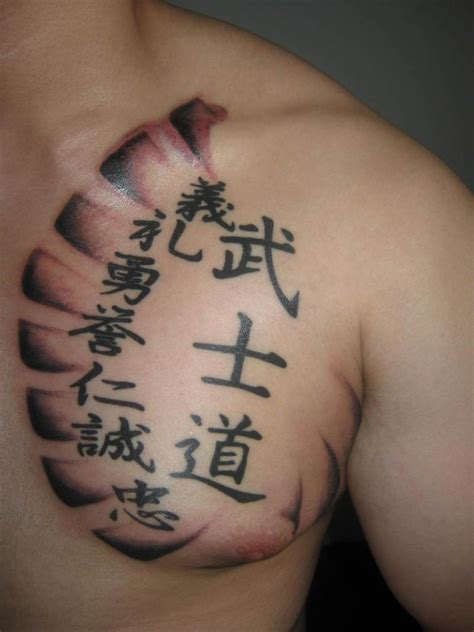 tattoo design huruf cina chinese tattoos designs ideas and meaning tattoos for you