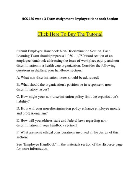 employee handbook sections hcs 430 week 3 team assignment employee handbook section